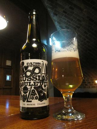 Evil Twin / Omnipollo Russian Roulette by Flickr user Bernt Rostad